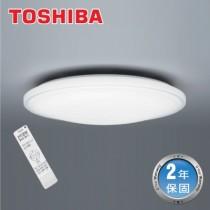 Toshiaba東芝樸素款吸頂燈-LEDTWTH61EC