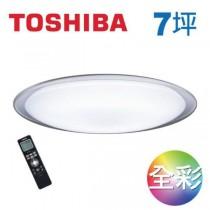 Toshiaba東芝羅浮宮RGB高演色吸頂燈-T77RGB12-W