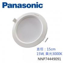 Panasonic 國際牌LED嵌燈-15cm 15w 黃光3000K-NNP74449091