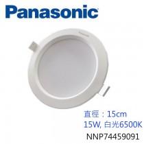 Panasonic 國際牌LED嵌燈-15cm 15w 白光6500K-NNP74459091
