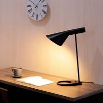 現代極簡流線AJ桌燈-黑色